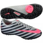 NIKE MERCURIAL VICTORY TF CR7